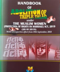 Maxwell Law Publishing Handbook of Abolition of Triple Talaq by PK DAS Edition 2019