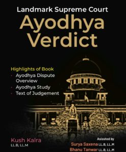 Commercial's Landmark Supreme Court Ayodhya Verdict by Kush Kalra 1st Edition February, 2020