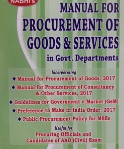 Nabhi's Manual for Procurement of Goods and Services in Govt. Department - Edition 2020