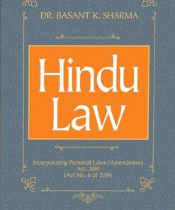 CLP's Hindu Law by Basant K. Sharma - 6th Edition 2020
